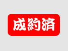 デリヘル開業可能物件:大久保