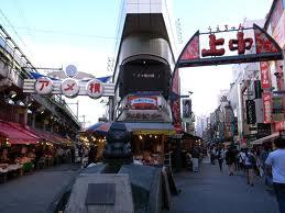 デリヘル開業可能物件:上野