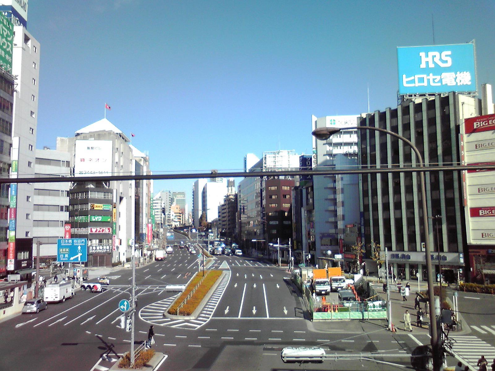 デリヘル開業可能物件:五反田駅